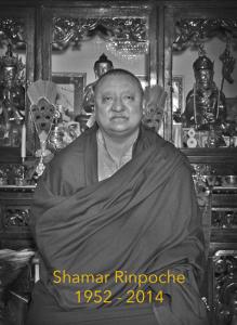 shamarpa
